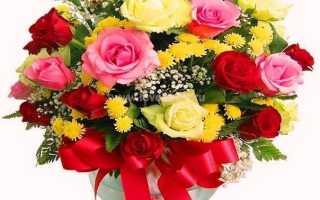 Шикарные цветы с днем рождения. Красивый букет с днем рождения (54 картинки с пожеланиями)