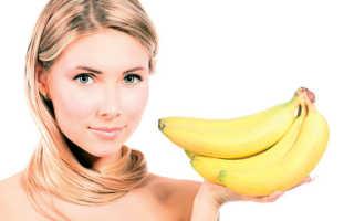 Маска для увядающей кожи лица. Банановая маска с медом. Фруктовая питательная маска