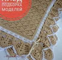 Детские пледики вязанные крючком. Вязаные пледы для новорожденных спицами и крючком