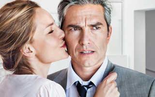 Почему я не женюсь. «Я больше никогда не женюсь»: разведенные мужчины против брака