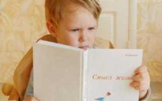 Определяем темперамент ребенка. Тест. Тест Тест для детей определение темперамента ребенка