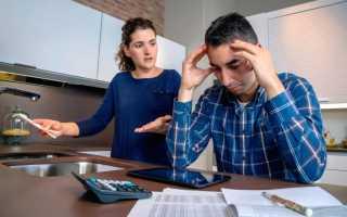 Как пережить разлад в отношениях с мужем. Отношения с мужем испортились совсем