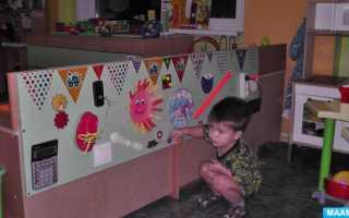 Развивающая доска бизиборд своими руками для детей. Мастер-класс «Бизиборд своими руками