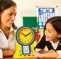 Как объяснить ребенку, что такое время. Как объяснить ребенку, что такое нельзя