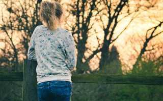 Как легче пережить расставание с любимым мужчиной. Как пережить разлуку с любимым человеком