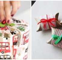 Как правильно упаковать подарок квадратный. Красиво упаковываем подарки своими руками