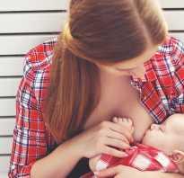 Пропадает молоко у кормящей мамы что делать. Как пропадает грудное молоко и как этого избежать