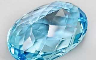 Топаз: свойства камня и астрологическая совместимость. Характеристика камня голубой топаз