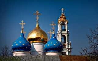 Главный церковный праздник. Пасха и Двунадесятые праздники. Главные праздники Православной Церкви