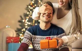 Что дарить мужчинам на новый год. Топ лучших идей для подарка на новый год парню