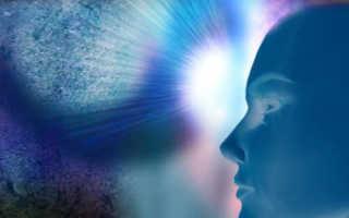 Как развивать предчувствие. Как развить интуицию и скрытые способности самостоятельно