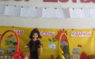 Проект «Что нам осень подарила. Занятия в детском саду. Что нам осень подарила