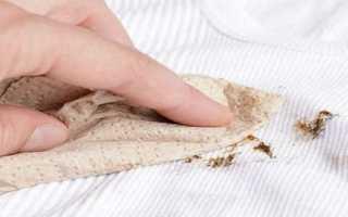 Народные средства против ржавчины: как удалить пятна на одежде. Как удалить ржавчину с одежды