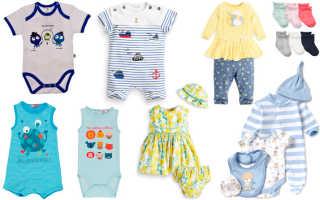 Чем стирать бельё для новорожденных. Стираем вещи для новорожденного. Как сделать это правильно
