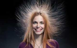 Что делать, если волосы сильно электризуются? Что делать, если сильно электризуются волосы