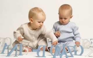 Учить буквы для детей 4. Как научить ребенка запоминать буквы: методика от А до Я