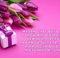 Поздравительные открытки ко дню рождения женщине. Открытки женщине с днем рождения