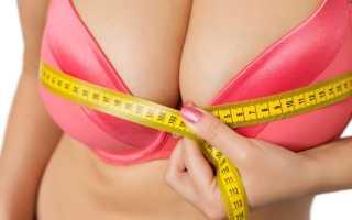 Как подтянуть обвисшую грудь после кормления. Как подтянуть грудь после родов в домашних условиях