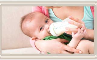 Как правильно докармливать смесью при грудном вскармливании малыша. Докорм ребенка смесью
