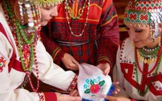 Чувашские народные праздники. Чувашские традиции и обычаи Чувашские народные праздники для детей