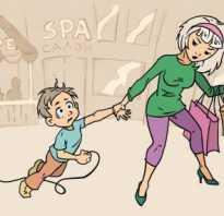 Почему ребенок хуже всего ведет себя с мамой. Ребёнок плохо себя ведёт. Что делать