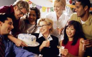 Офисное угощение на день рождения. Как отпраздновать день рождения с коллегами на работе