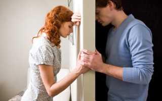 Отношения с женатым мужчиной советы психолога. Отношения с женатым мужчиной: плюсы и минусы