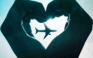 Статусы о расстоянии с любимым. Красивые цитаты про расстояние между людьми, дружбу и любовь