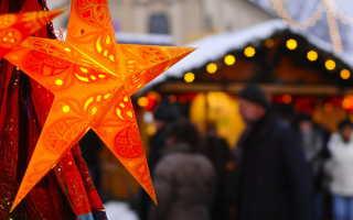 Рождественский базар в нюрнберге. Нюрнберг рождественский Рождественская ярмарка в нюрнберге
