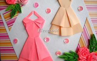 Простые открытки своими руками на 8 марта. Видео сюжет о том, как сделать красивые платья оригами