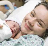 Как понять что ты сегодня родишь. Как понять, что начались роды? Как начинаются роды