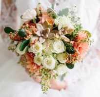 Букет невесты: как выбрать, как составить, приметы. Как выбрать свадебный букет