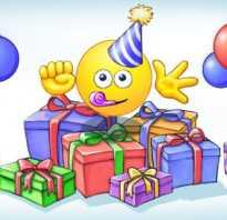 Поздравляем смайлики. День рождения «Смайлика. СМС поздравления с Днем Смайлика