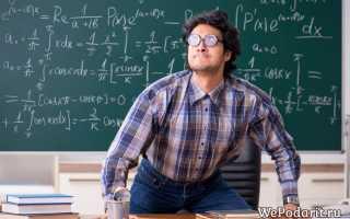 Что подарить учителю на выпускной: список лучших идей. Выбираем подарок для директора школы