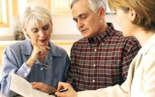 Где лучше держать пенсионные накопления. Всё о накопительной пенсии. Где можно разместить средства