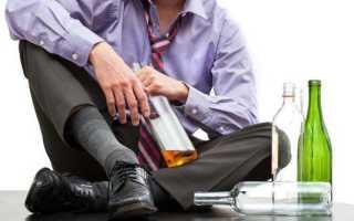 Кодирование от алкогольной зависимости. Как закодироваться в домашних условиях
