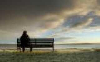 Эффективное мужское саморазвитие: плюсы и минусы одиночества. Причины мужского одиночества