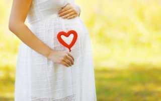 Во сколько недель образуется плацента при беременности. На какой неделе формируется плацента