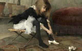 Голландские ботинки. История обуви от древних времен до наших дней. Обувь в Средневековой Европе