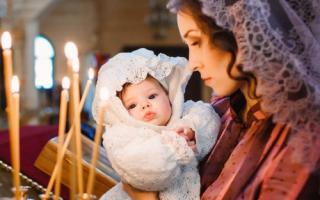 Что подарить дочке на крестины. Что подарить на крестины девочке от гостей и крестных