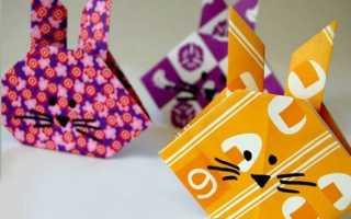 Оригами для детей пошаговое. Оригами для малышей. Первые уроки. Какие материалы потребуются