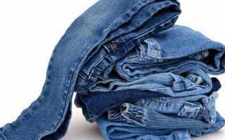 Что делать, если джинсы растянулись или велики. Что сделать, чтобы джинсы сели