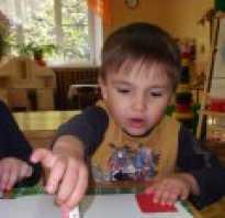 Расписание в детском саду. Утренний прием детей. Значение режима дня в детском саду