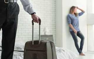 Как мужчине пережить развод с женой. Как пережить развод с любимой женой: советы психологов