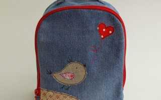 Рюкзак для формы своими руками. Как сшить рюкзак своими руками или «Полосатый рейс