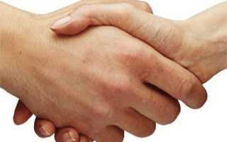 Как наладить отношения с парнем? Как наладить отношения с родственниками и любимыми людьми