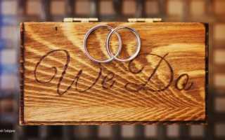 Шесть советов по выбору обручальных колец. Какими должны быть обручальные кольца