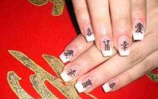 Маникюр в азиатском стиле. Как делать маникюр в японском стиле. Краткая история японского маникюра