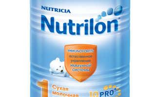 Нутрилон с рождения 1. Отзывы о составе. Приготовление и хранение смеси Nutrilon