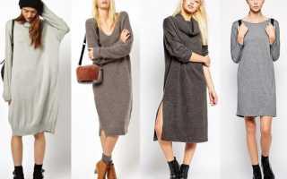 С чем носить длинные вязаные платья. Вязаное платье – стильный и женственный вариант для зимы